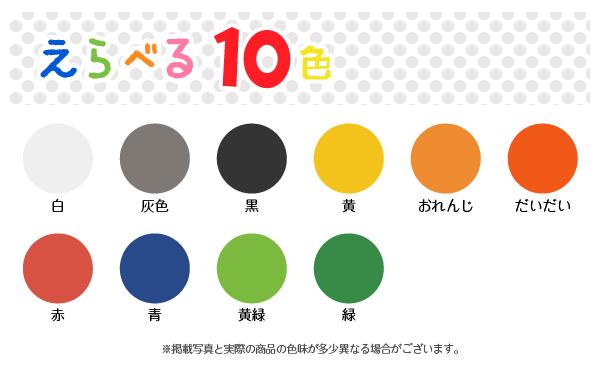 colorchart-tarpo